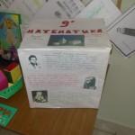куб сделан учениками 9с класса