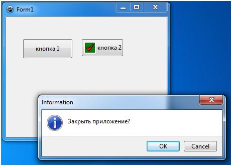 кнопки2