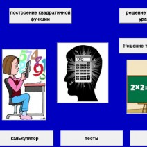 Проект в Visual Basic